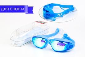 Очки для плавания Polisi синие