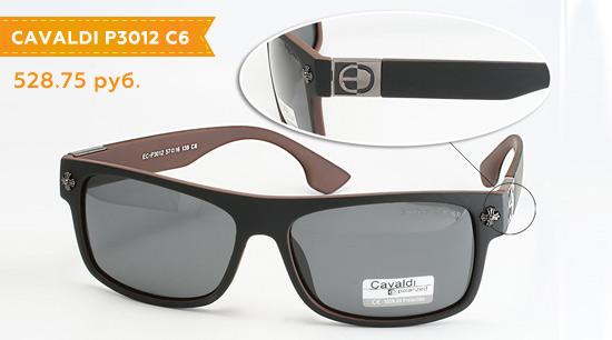купить солнцезащитные очки оптом из китая