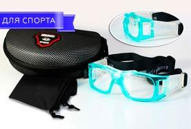 Защитные очки Obaolay C008
