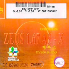 Линза полимерная N=1,67 AS HMC EMI UV