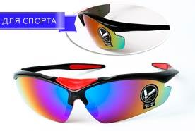 Спортивные очки 9183