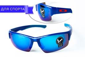 Спортивные очки синие