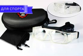 Защитные очки Obaolay L002
