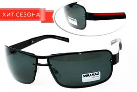 MIRAMAX 9005 5