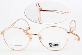 SHINE 0195 C20