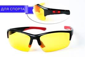 Спортивные очки черно-красные