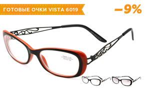 Купить оптом готовые очки