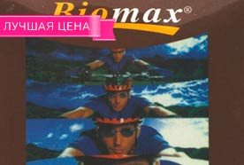 Линза полимерная фотохромная Biomax N=1,56 Hard EMI UV