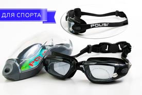 Очки для плавания POLISI P008